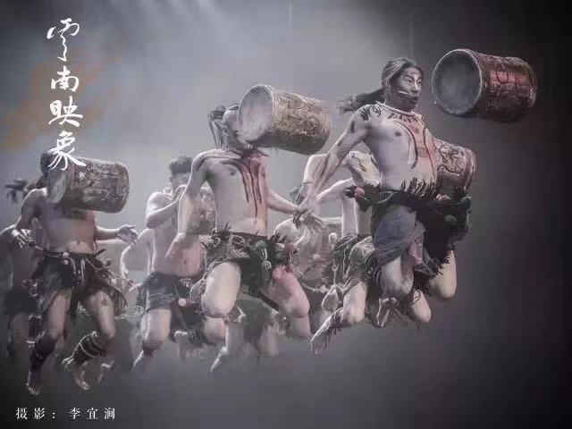 188bet官网手机版下载云南映象演出