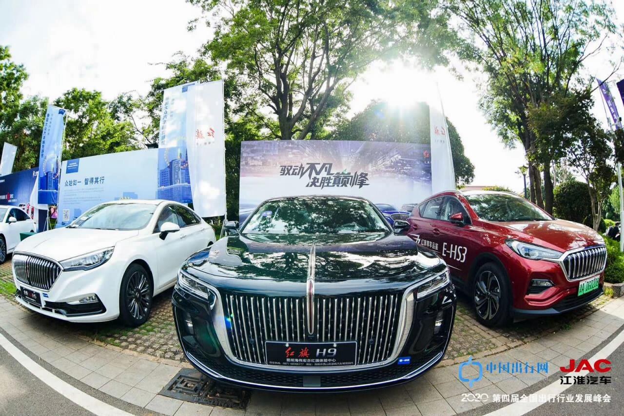 188bet官网手机版下载汽车发展峰会会展公司