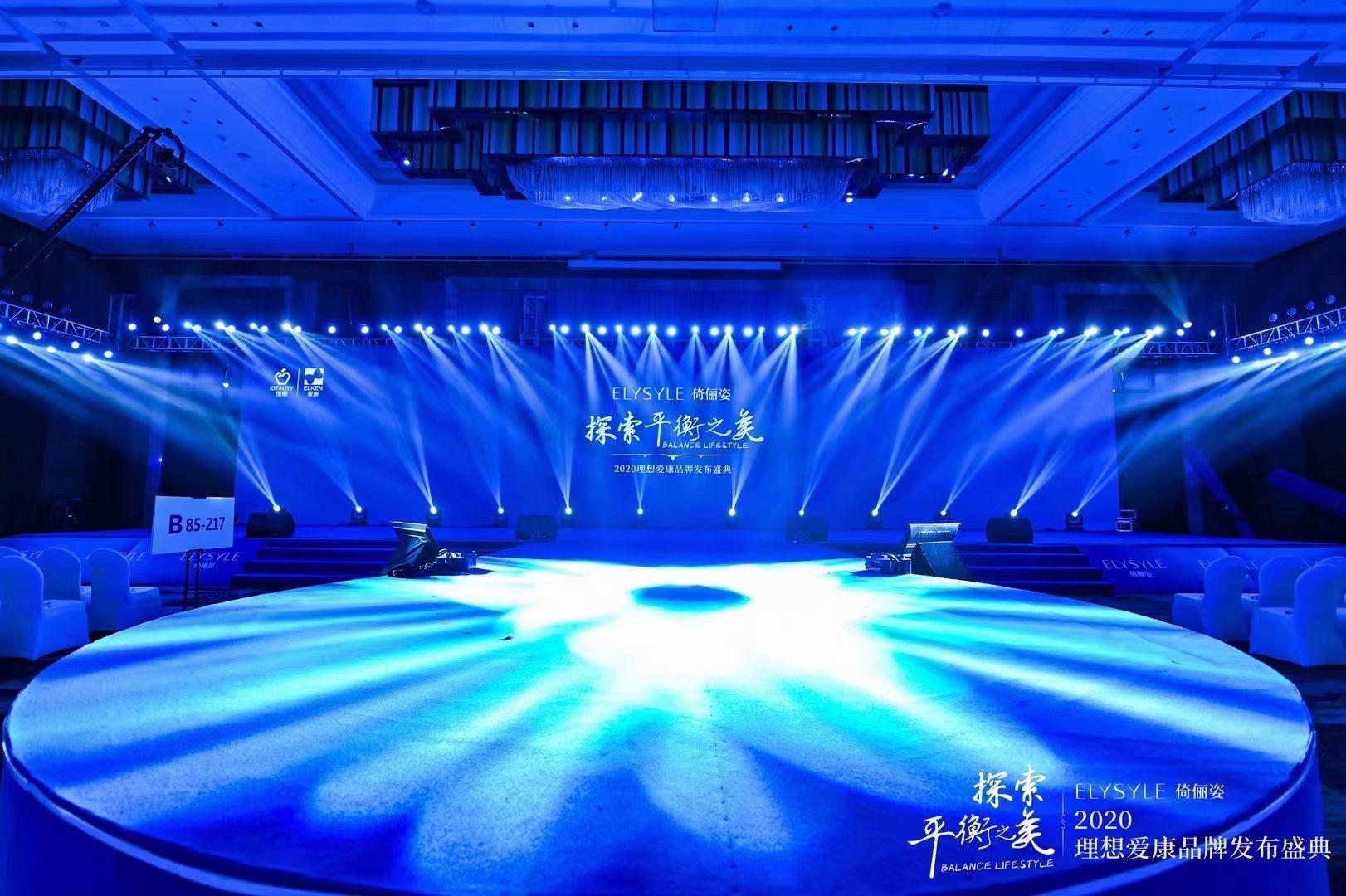188bet官网手机版下载洲际酒店会议