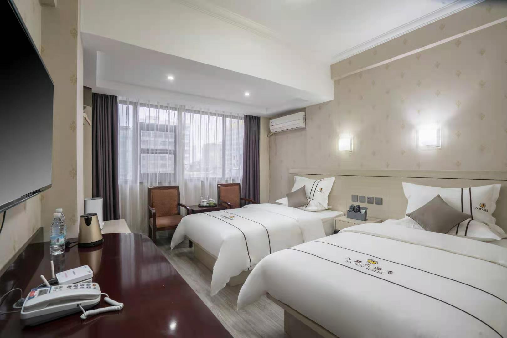 188bet官网手机版下载酒店