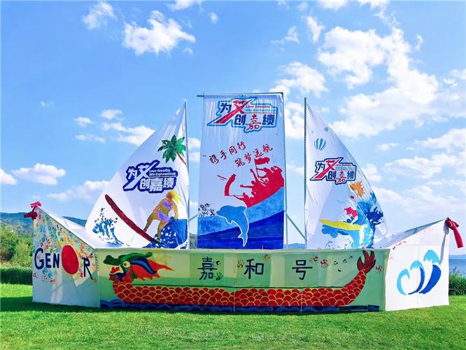 云南玉溪抚仙湖希尔顿酒店主题团建造船拓展训练基地
