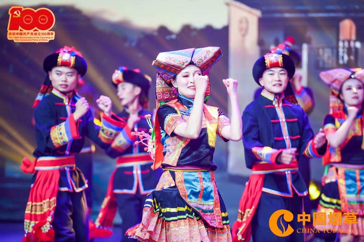 中国烟草188bet官网手机版下载云安会都酒店庆祝建党100周年