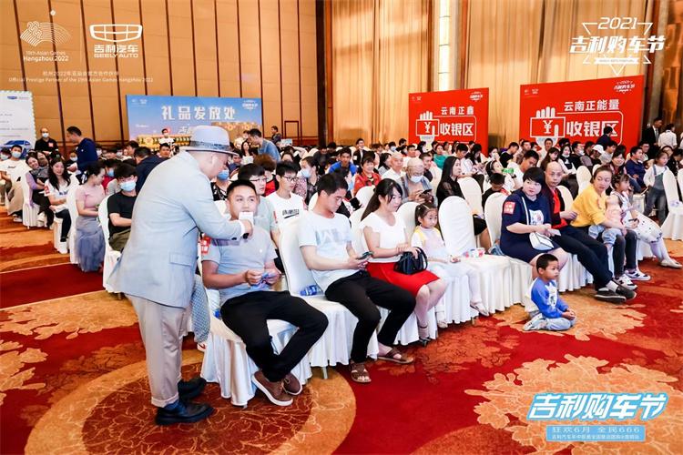 188bet官网手机版下载世纪金源大酒店会议案例