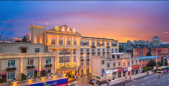 188bet官网手机版下载云天玺酒店