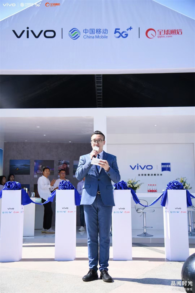 188bet官网手机版下载策划公司:2021年vivo x70 系列城市影像馆